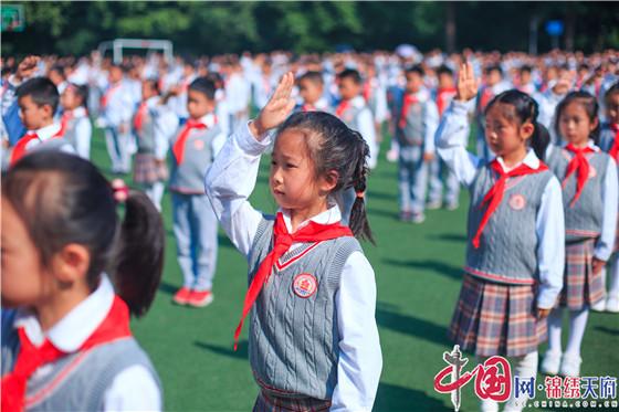 成都市盐道街电话卓锦小学举行2018级分校入小学文昌学生图片