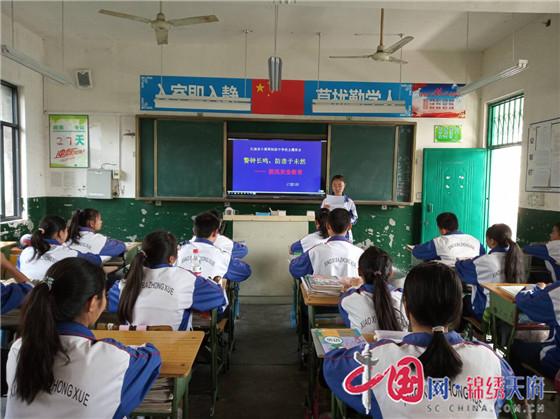 绵阳市小溪坝初中开展系列防汛安全教育活动