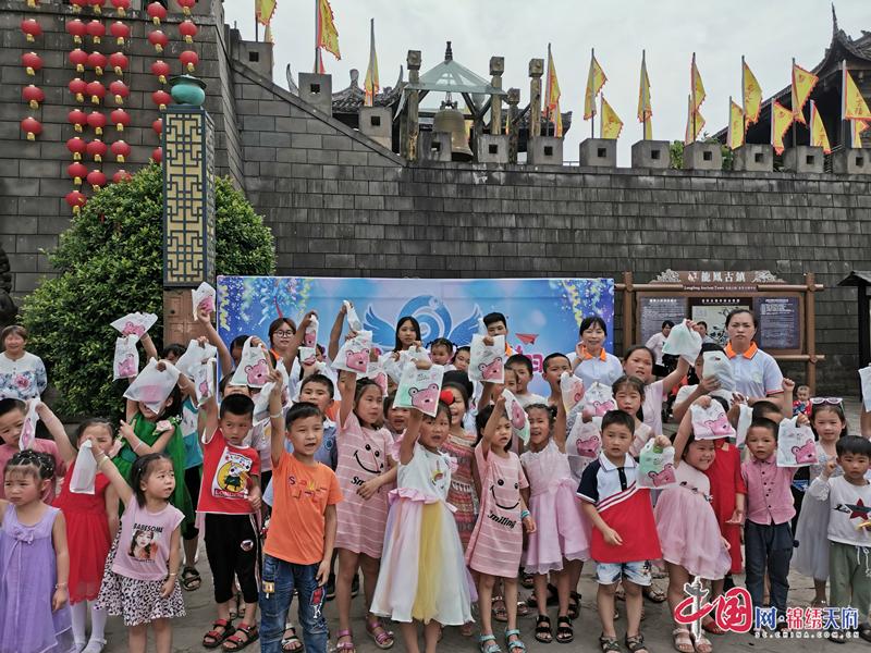 """龙凤镇组织开展""""六一""""儿童节活动"""