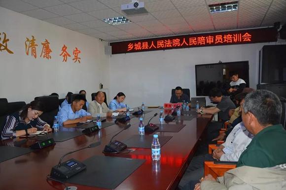 """泸州法院""""缤纷彩蝶""""普法宣讲队开展送法进藏区系列法律宣讲活动"""