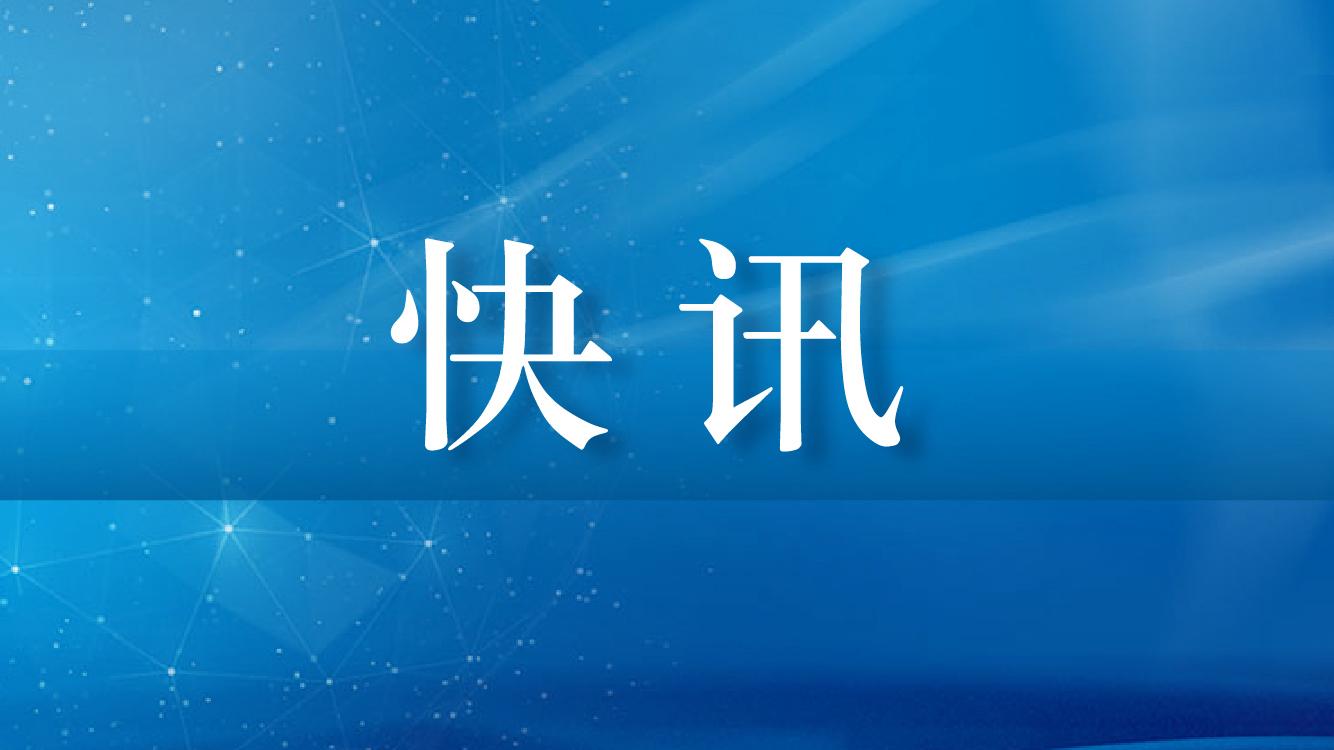 """省纪委监委召开""""不忘初心、牢记使命""""主题教育动员部署会"""