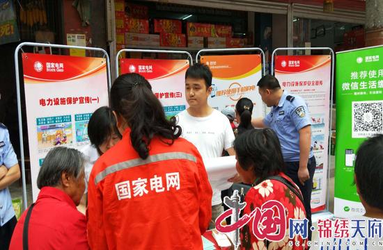 射洪县太乙镇开展农村安全用电宣传活动