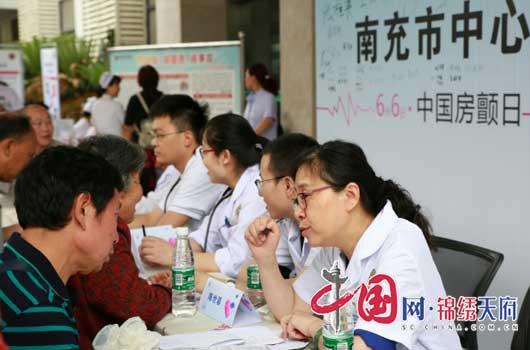 http://www.ncchanghong.com/tiyuhuodong/7769.html
