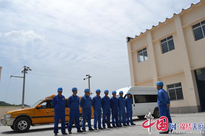 川中水电管理中心:别了,我的35kV二井沟变电站
