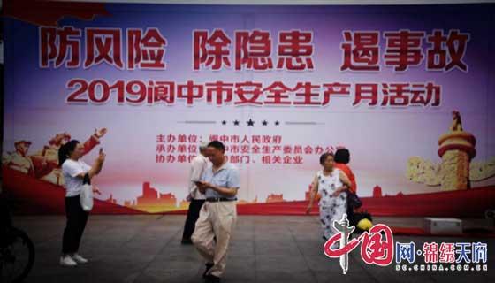 http://www.ncchanghong.com/nanchongjingji/7812.html