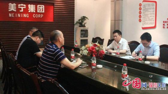 遂宁市市场监管局局长肖利国带队开展走访服务企业活动