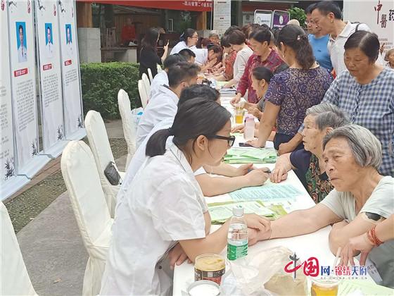 四川2019中医药文化进社区活动在成都高新区启动