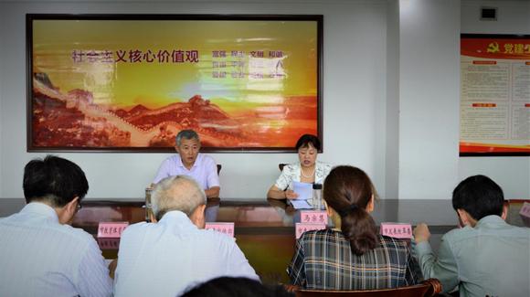 泸州市委教育工作领导小组第一次全体会议召开