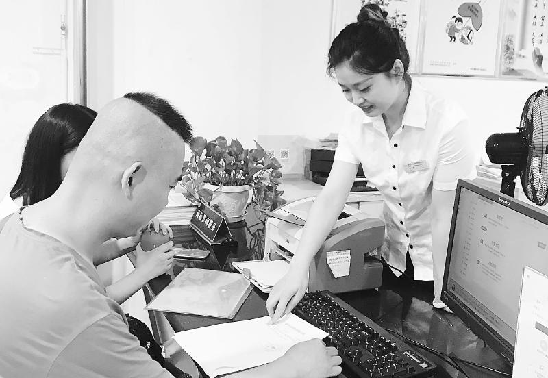 四川省5市推行企业名称自主申报试点 - 今日四川 - 中国网·锦绣天府
