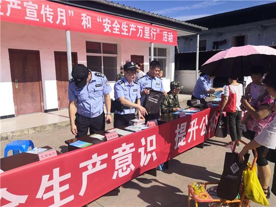 德阳经开区:强化安全生产 民警在行动