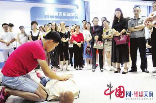 http://www.abovemls.com/jiankang/622259.html