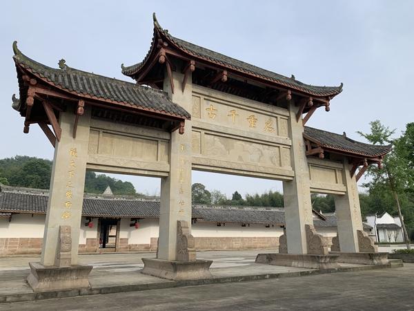 罗江区御营镇响石村传统村落获2019年中央财政支持