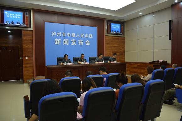 泸州:通报10起涉毒犯罪典型案例