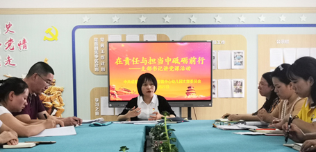 万春镇中心幼儿园:在责任与担当中砥砺前行