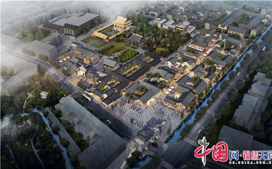 成都市城厢天府文化古镇整体保护性开发工程启幕(图3)
