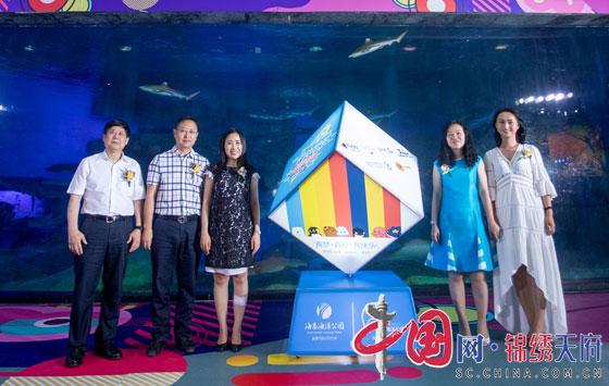 成都海昌极地海洋公园解锁夏季新玩法 玩抖音赢