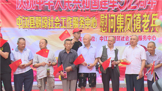 中江爱心社会团体用行动汇聚拥军暖流