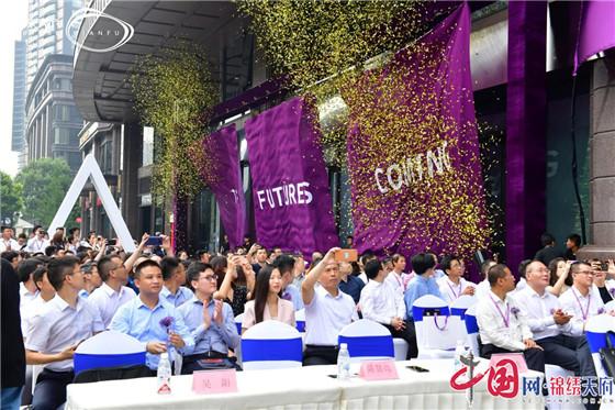 紫光芯城全球招商启幕 助力天府新区产业发展