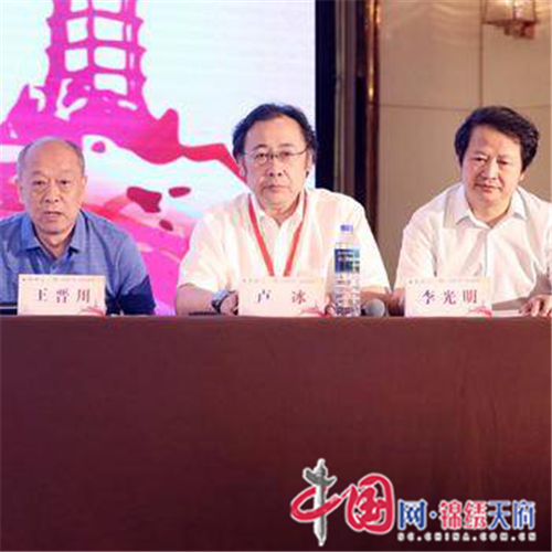 大会主持专家王晋川教授、卢冰教授、李光明教授.png