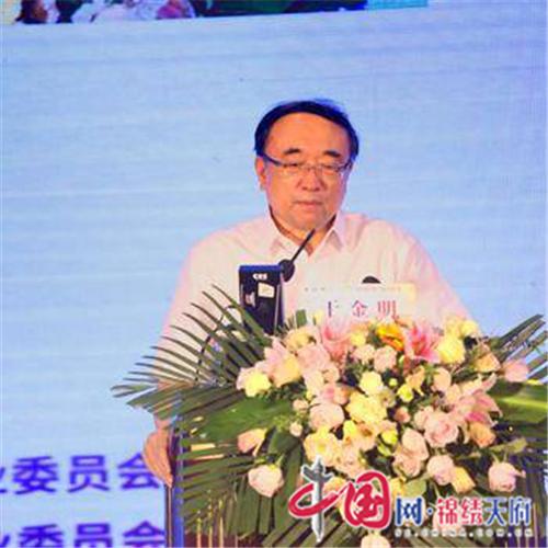 中国工程院院士于金明教授致辞.png