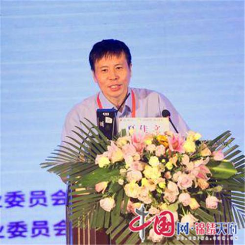 中国工程院院士夏佳文教授作学术报告.png