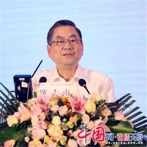 中国工程院院士陈志南作学术报告.png