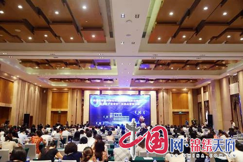 成飞医院承办四川省第六届医院品管圈大赛圆满落幕