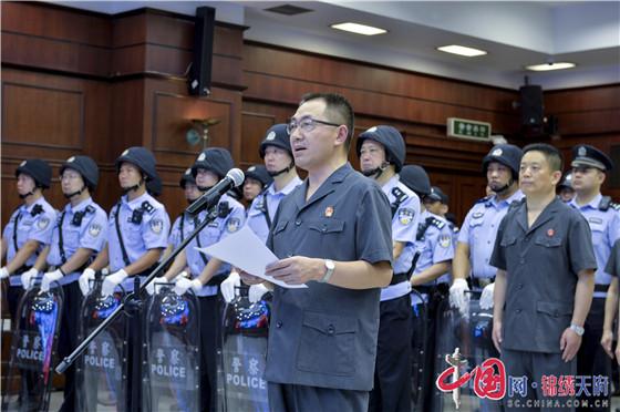 """成都法院启动2019年""""执行大会战""""专项行动"""