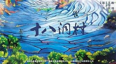 """第十五届""""五个一工程""""奖揭晓"""