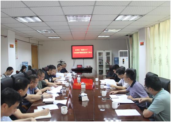 四川省成都市督导组开展自然保护地监督工作