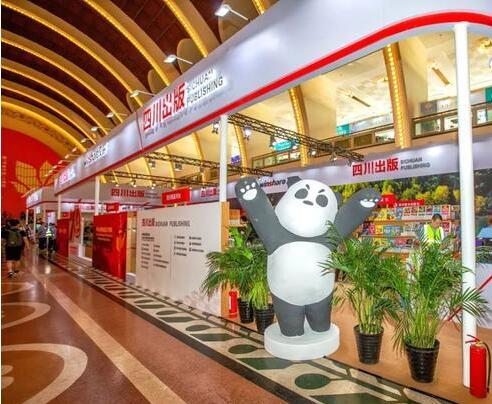 上海书展四川展馆接待6万余人次
