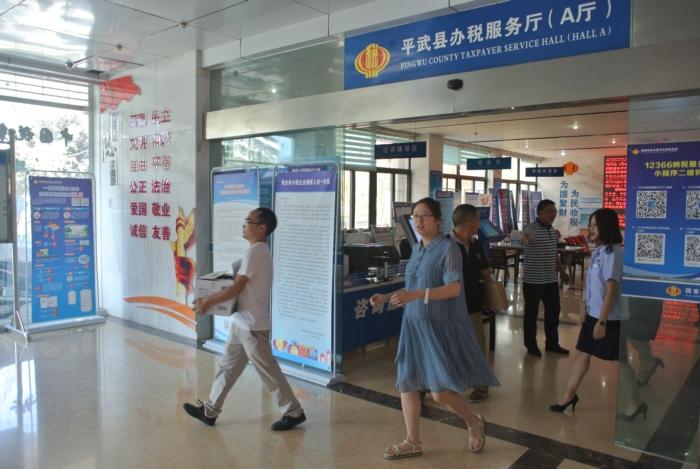 平武县税务局联合地方消防大队开展应急消防演练