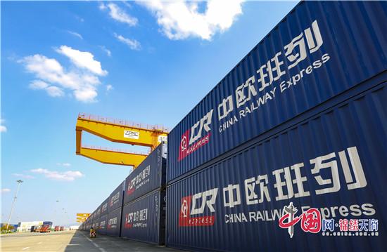 走进成都国际铁路港 探秘铁路集装箱