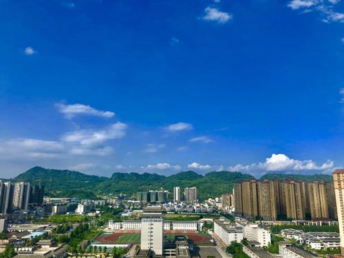 四川省雅安市全面部署下阶段重点工作