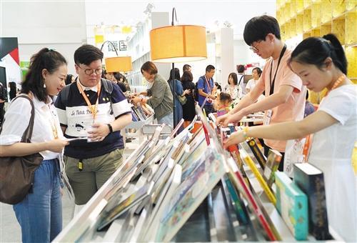 四川出版征战北京图博会