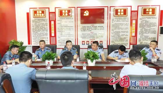 """西充县""""道安办""""召开""""双超""""治理联席工作会议"""