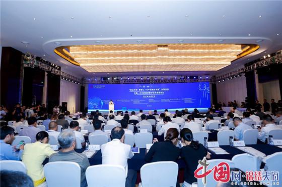 推动5G产业发展 成都武侯5G产业融合发展联盟成立