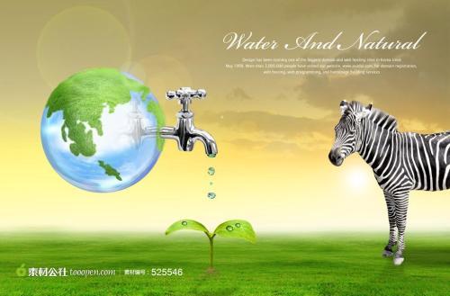 保护蓝天碧水    爱护生态家园