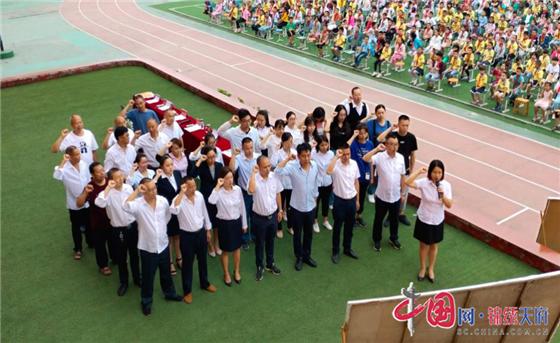yabo2010.com市盐亭县黄甸小学举行20