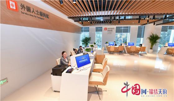 成都高新区:对标世界银行标准 加快建设国际一流营商环境