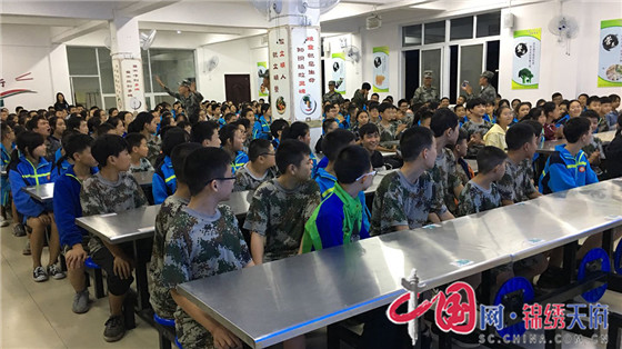 绵阳市安州区河清初中组织学生观看励志电影