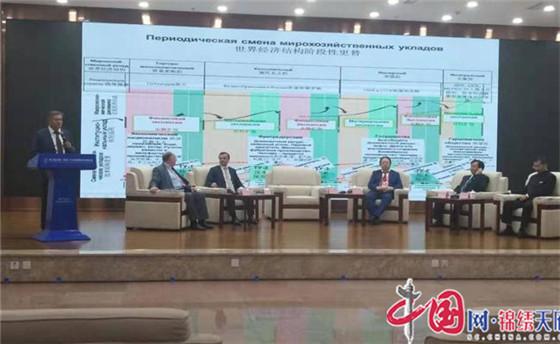 中俄建交70周年 科博会中俄广泛开展科教优质项目合作