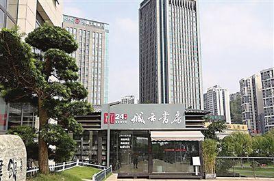 渝北开通自助图书馆,打造城市书店