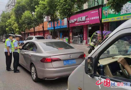 遂宁市公安局交通警察支队圆满完