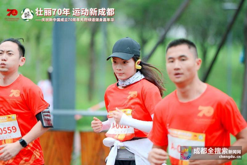 运动迎国庆 体育名将引领绿道健身跑