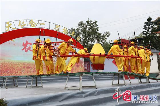 天仁合一 万物丰收 2019年中国•仁寿农民丰收节开幕