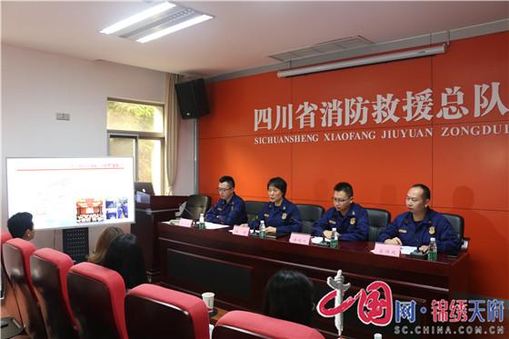"""四川省""""双随机、一公开""""消防监管平台将于10月1日全面上线"""