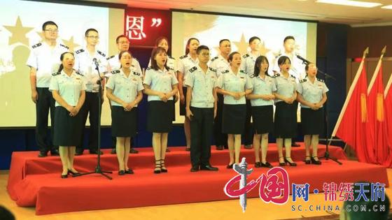 献礼新中国成立七十周年 邛崃税务这样做