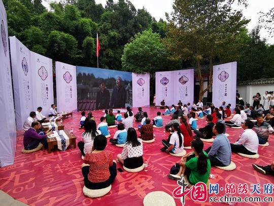着力打造家风文化盛宴 简阳首届家风文化旅游节开幕