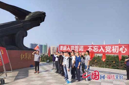 http://www.ncchanghong.com/wenhuayichan/14545.html